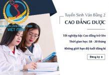 Hồ sơ đăng ký hệ văn bằng 2 Cao đẳng Dược Đà nẵng