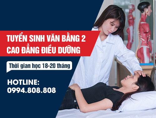 Trường Cao đẳng Công nghệ Y Dược Việt Nam đang tuyển sinh Văn bằng 2 Cao đẳng Điều dưỡng tại Đà Nẵng.