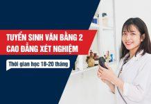 Hồ sơ xét tuyển văn bằng 2 Cao đẳng Xét nghiệm Y học Đà Nẵng