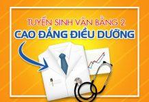 Thông báo tuyển sinh văn bằng 2 cao đẳng điều dưỡng tại Đà Nẵng